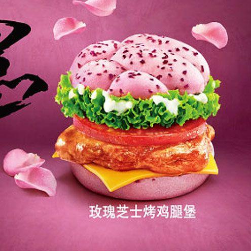 hamburguer (1)