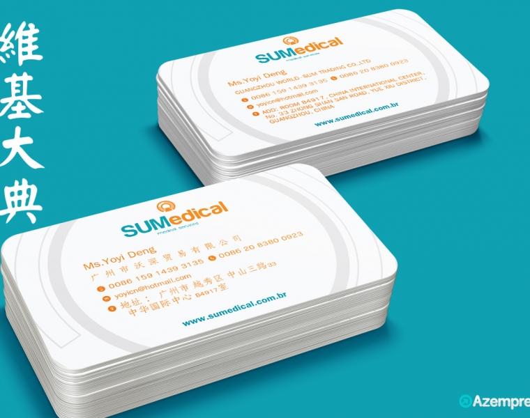 Cartão China SuMedical